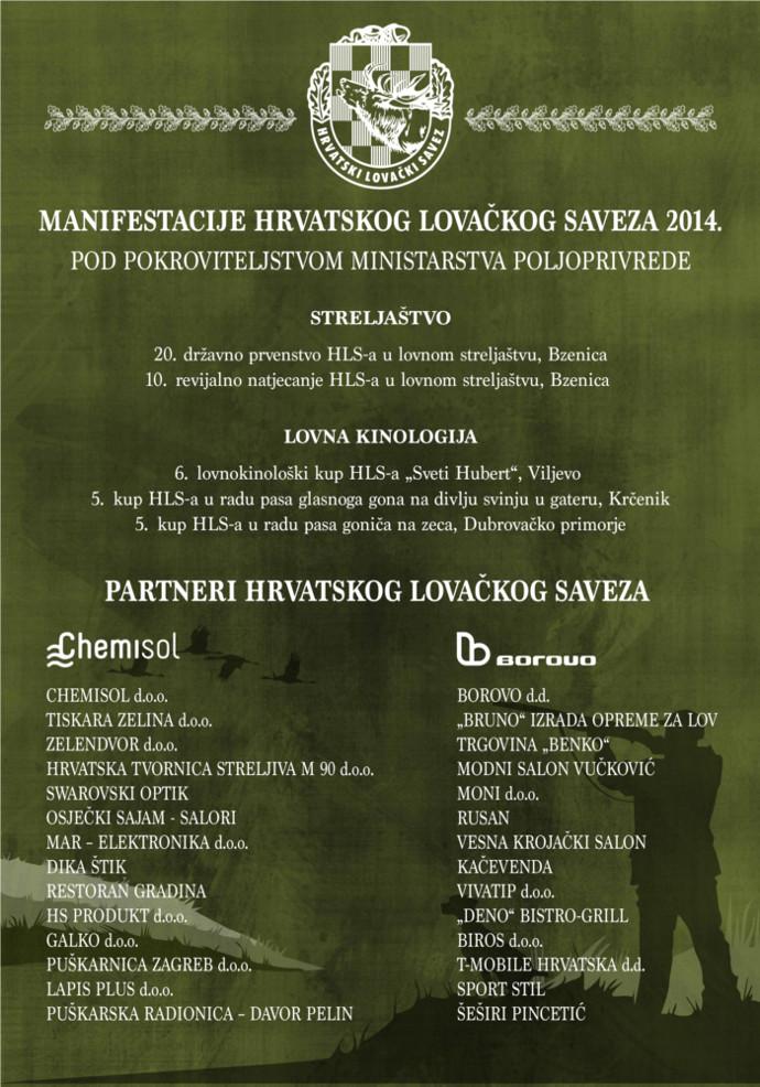 streljastvo-baner-partneri-2014